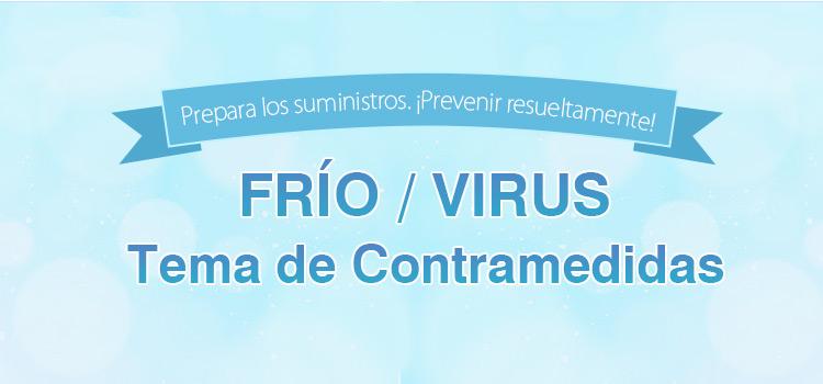 Prepara los suministros. ¡Prevenir resueltamente! Frío / Virus Tema de Contramedidas
