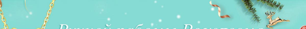 PandaHall Ручной работы Рождество специальное издание